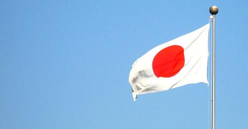 Bandera de Japón - Oficina PROCOLOMBIA