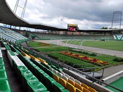 Estadio Triángulo del Café