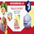 Macrorrueda 65