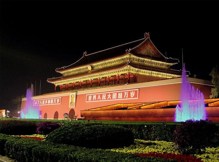 Oficina Comercial PROCOLOMBIA China