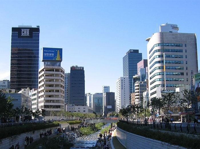 Oficina Comercial PROCOLOMBIA Corea del Sur